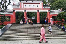 天使旅行地图|宝庆古城&邵阳市双清公园 邵阳市区中有一座双清公园,它得名于地理位置,因其处于资水和邵