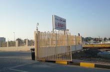 拉斯海马的制冰厂。阿联酋地处中东沙漠地区,常年干旱少雨,对冰块的需求量很大。