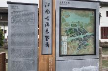 上海朱家角古镇,今天下雨,来的游客不是很多,气候适宜很舒服!