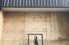 【深圳蛇口价值工厂】周末跳到G港来拍照呀 地址:深圳蛇口价值工厂 交通:地铁二号线再转公交车 门票: