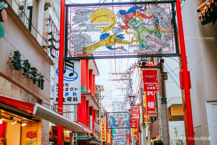 長崎新地中華街1