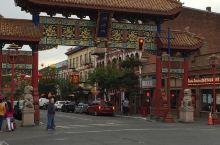 华人的聚居地 说到唐人街,可能首先想到的是美国的,但今天我去的这个呢是加拿大维多利亚的唐人街因为它是
