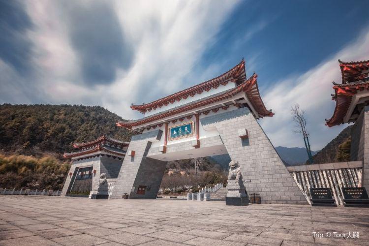 Tiantaishan Forest Park3