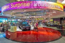途径迪拜国际机场,在迪拜机场免税店买什么最划算?  迪拜免税店这个世界最大的机场免税店!三万五千多平