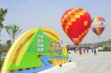 第四届石家庄市旅发大会今日在#灵山秀水 常来长寿# 的灵寿县开幕!各种美食,特产登场!各种文化产品亮