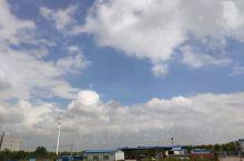 晴朗的天空,难得空气也不错。