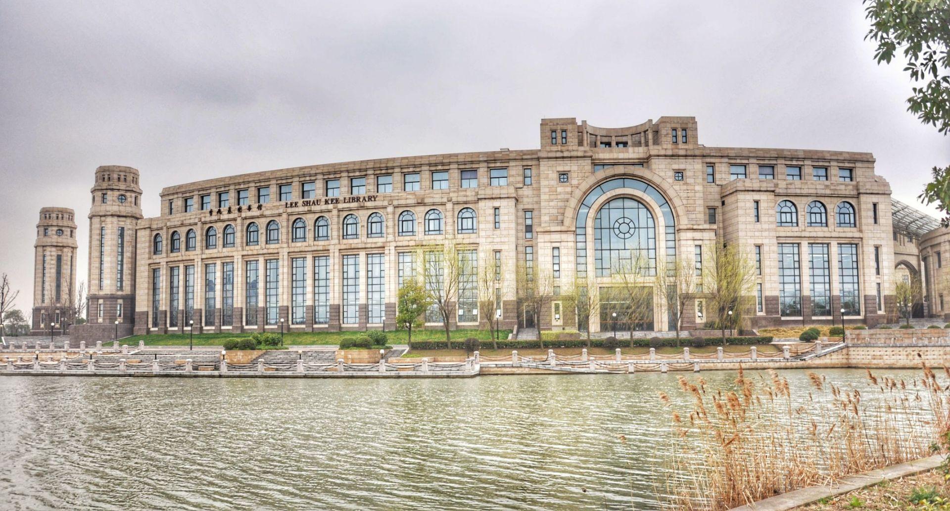 上海蓝天建筑装饰工程有限公司其他执行裁定书
