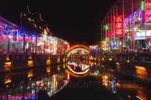 滦州古城酒吧街