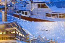 一生一遇·每一帧都是画の 挪威特罗姆瑟站  Tromso 挪威极光之城特罗姆瑟 最美小镇,北极圈以北