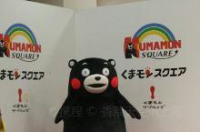 可爱的部长,去熊本一定要去看看它