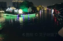 古色古香的江南水镇,华灯初上一片繁荣有幸和友人来来无锡游玩来到了这个打卡拍照胜地,经典内各种网红小吃