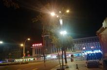10月5日,第15天,五大连池 原旅行社给我订的漠河回了哈尔滨,再从哈尔滨去北安,结果在车上听见下一