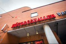 Kajsas 鱼餐厅的美味佳肴就是为像Hötorgshallen的美食广场准备的! 餐厅位于皇后大街