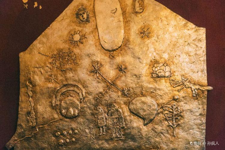 Temple of the Sun (Coricancha)3