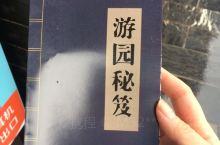 Day4。旅行第四天,从郑州火车站出发到开封。网上购票很方便,去登封的票还是很多的。去的那天也是下雨