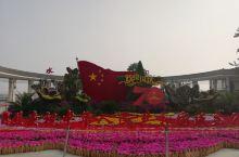 天津半日游,周恩来邓颖超记念馆和水上公园。