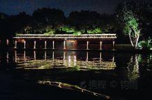 杭州限行政策和西湖。         游完西溪后,我们驱车到预定的酒店入住。之所以选择这个酒店,是因