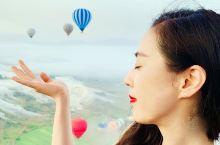 在热气球放飞最佳地卡帕多奇亚连续两天因天气原因取消了的乘坐热气球项目,今天终于在棉花堡地区实现了;