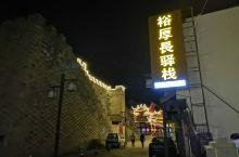 松潘古城的夜景真不错!