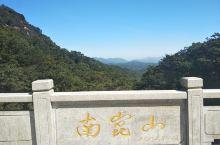 千里迢迢开了一个小时山路上去,风景很好,但山路实在难走,回程的时候晕车吐了