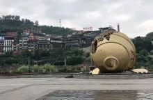 贵州•遵义市•仁怀•茅台镇2018年6月23日(周六)