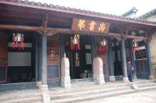泰宁古城是一个以尚书第古建筑群落为依据而形成的一个古建筑物群落,并不是一个完整或完全的古城区,但尚书