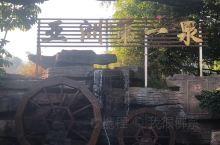 龙门铁泉原名龙门温泉,国家4A级风景名胜区,是亚洲第一泉。位于惠州市龙门县龙田镇(原名:王坪镇)热水