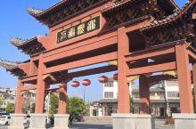 大观天下  ,文化旅游景区位于国际慢城、叶帅故里雁洋镇。以苏州园林结合客家风情设计打造,是收集收藏文