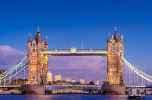 伦敦塔桥,无数课本,杂志宣传过的标志性建筑,确实可以,古典而又美丽。
