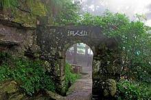 仙人洞为石壁间一个快乐井冈 五彩之旅 户外-最美骑行风景线 主题公园全攻略 聚焦国内知名企业 天然洞