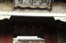 天津蓟县独乐寺,早就知道这千年古寺,独有最高观音塑像。但一直未到见其身,今有幸拜访此寺。看古建,拜佛
