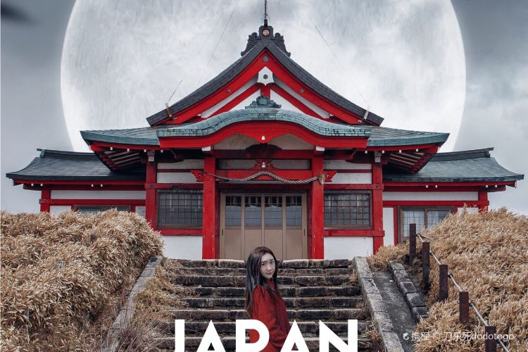 箱根元宮4