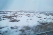 石油之城~大庆 冰天雪地~真冷