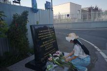 中国驻前南斯拉夫被炸使馆献花,来到巴尔干半岛的炎热夏季,在古老的塞尔维亚探寻历史,在中国驻前南斯拉夫