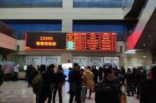 潍坊汽车站