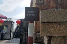 春节一家人自驾从杭州到珠海玩,路过虎门来看看,读书的时候课本上的虎门销烟的故事记忆深刻,现在让孩子也