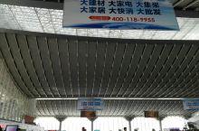 厦门北站是重要的高铁转乘站点,基本从北线过来到福建南侧的各区必到的中转站,包括去到广东的北区类似潮汕