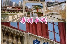 作为一个土生土长的厦门人,其实建议来厦门旅游的话,可以顺道走走周边的城市,比如漳州泉州,历史悠久更有