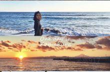 镰仓旅行|一个可以一日体会四季的海滨古都  说起镰仓 你是会想起《灌篮高手》主题曲的经典场景 还是是