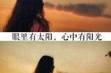 广东一定要去看日落的城市-清远  如果说看日落,我们可能会想到去山顶看日落,或者海边,或者乡间无人的