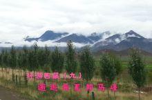 《环游西藏之九——邂逅希夏邦马峰》  从珠峰大本营去往阿里的路上,邂逅希夏邦马峰。虽是七月,虽是阴天