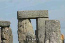 """世界文化遗产""""巨石镇。""""(英国)"""