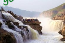 天下黄河一壶收——壶口瀑布