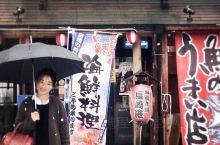 山川异域 风月同天。海对岸的长崎。算是离中国上海最近的日本城市了。          蝴蝶夫人的故居