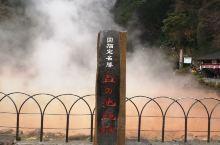 别府位于日本九州东北部,属于大分县下的一个小城,地热资源之丰富无论是在日本还是在全球均处于首屈一指的