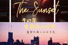 安利外滩小众打卡点丨晚霞美拍小贴士  身在魔都,对于黄浦江有着说不出的情结,而位于浦江两岸的高楼大厦