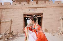寻梦阳关,阳关位于敦煌市西南七十公里,是国家4a级旅游景区,中西文化交流的孔道,中国最早的海关。阳关