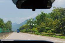 广州出发到 千年瑶寨 全程3.5小时,途经 万山朝王  观景台看了个日落……