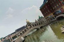 江阴海澜飞马水城,颜值高,免门票,是大家休闲度假的好地方。走在这里 突然间有一种空间上的错位感 恍惚
