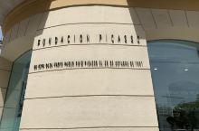 西班牙马拉加毕加索的故居。他出生在这个楼里,曾在这里度过了十年的时光。之后因为父亲工作的原因随父亲和
